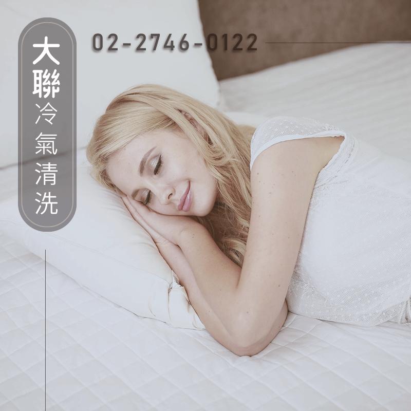 中山區清洗冷氣價格|歡迎委託大聯來清潔冷氣(02)2746-0122