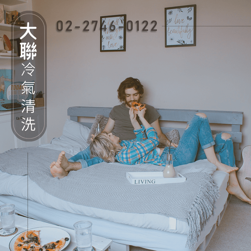 中山區清洗冷氣推薦|歡迎委託大聯來清潔冷氣(02)2746-0122