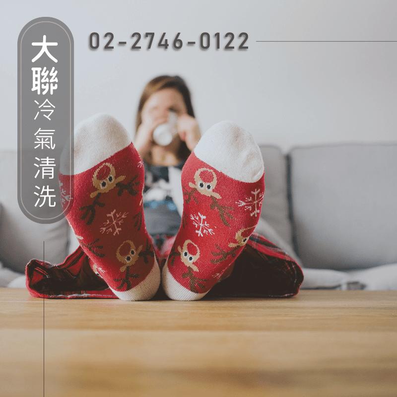 士林冷氣保養推薦|歡迎委託大聯來清潔冷氣(02)2746-0122